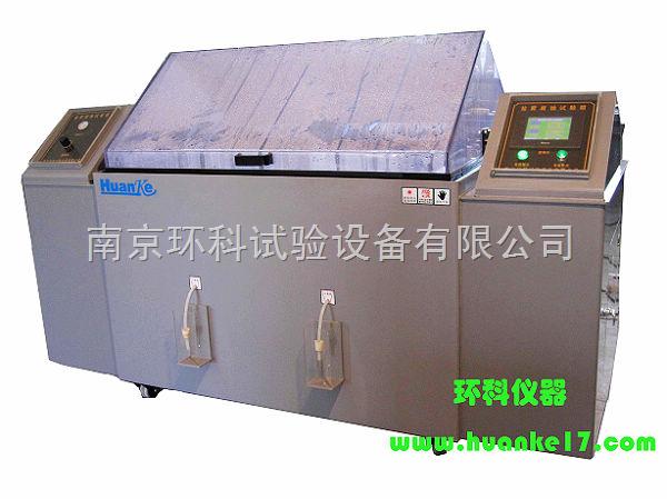 上海出口型盐雾试验箱|盐雾腐蚀试验箱-厂家直销