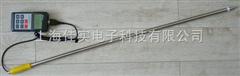 SK-100油類含水測定儀廠家直銷