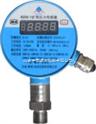 矿用压力传感器 型号:KGY8-1/2
