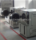 高低温蒸汽老化测试箱