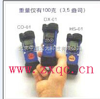 硫化氫濃度檢測儀 型號:RN17HS-01