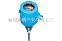 2000W系列智能一體化溫度控制器
