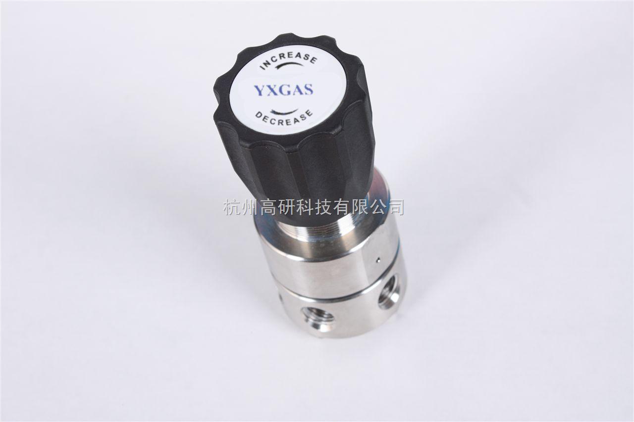 RC9減壓器-小流量不銹鋼減壓器RC9