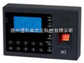 中国区总代理 特优价供应全系列欧姆龙温度控制器数字