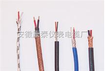 KC-FF 2×1.5mm2 高温热电偶补偿导线