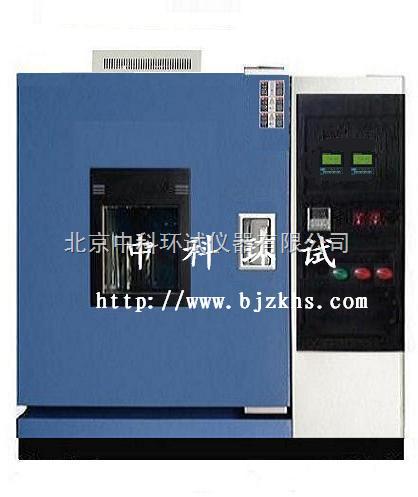 恒定温度试验箱/恒温试验箱价格