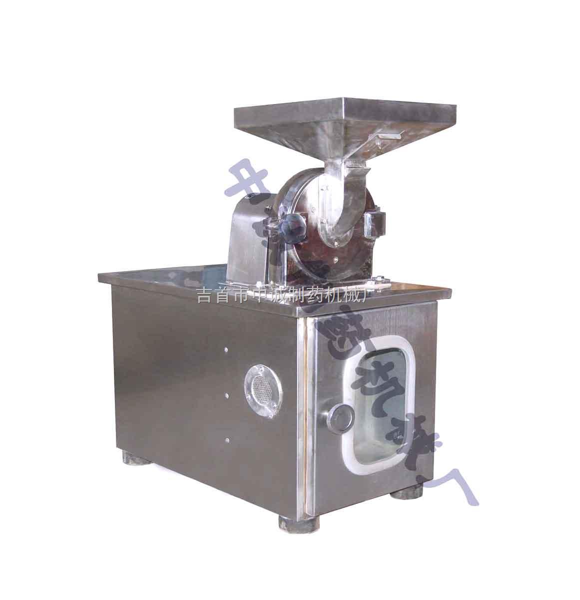 SF-180万能磨粉机