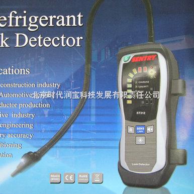 ST-310/ST-312卤素检漏仪/冷煤测漏仪