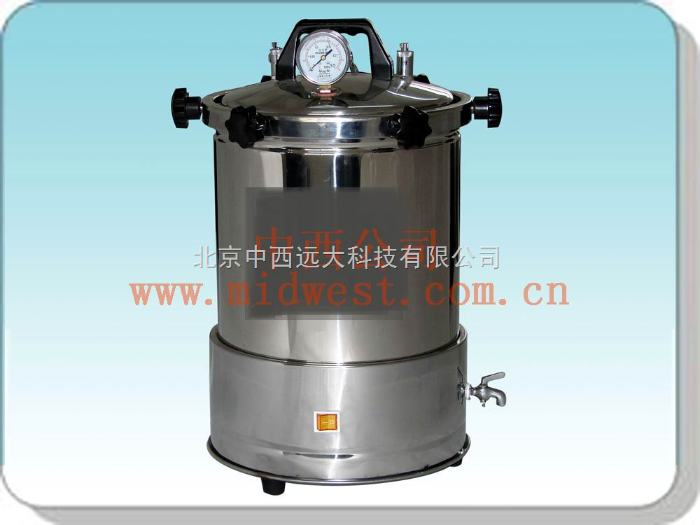 手提式不銹鋼壓力蒸汽滅菌器(18L、普通、座式電熱) 型號:SY11/X-280A
