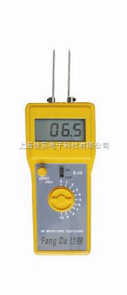 FD-R-肉制品水分測定儀,臘腸水分儀
