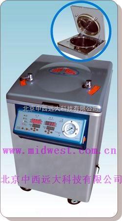 立式壓力蒸汽滅菌器(智能控制+干燥+內循環型、50L、75L) 型號:SY11/M-50FGN