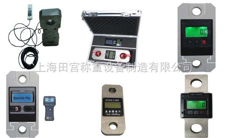 宁波数显测力计生产厂家