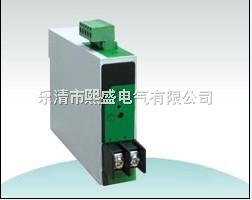 三相电压变送器