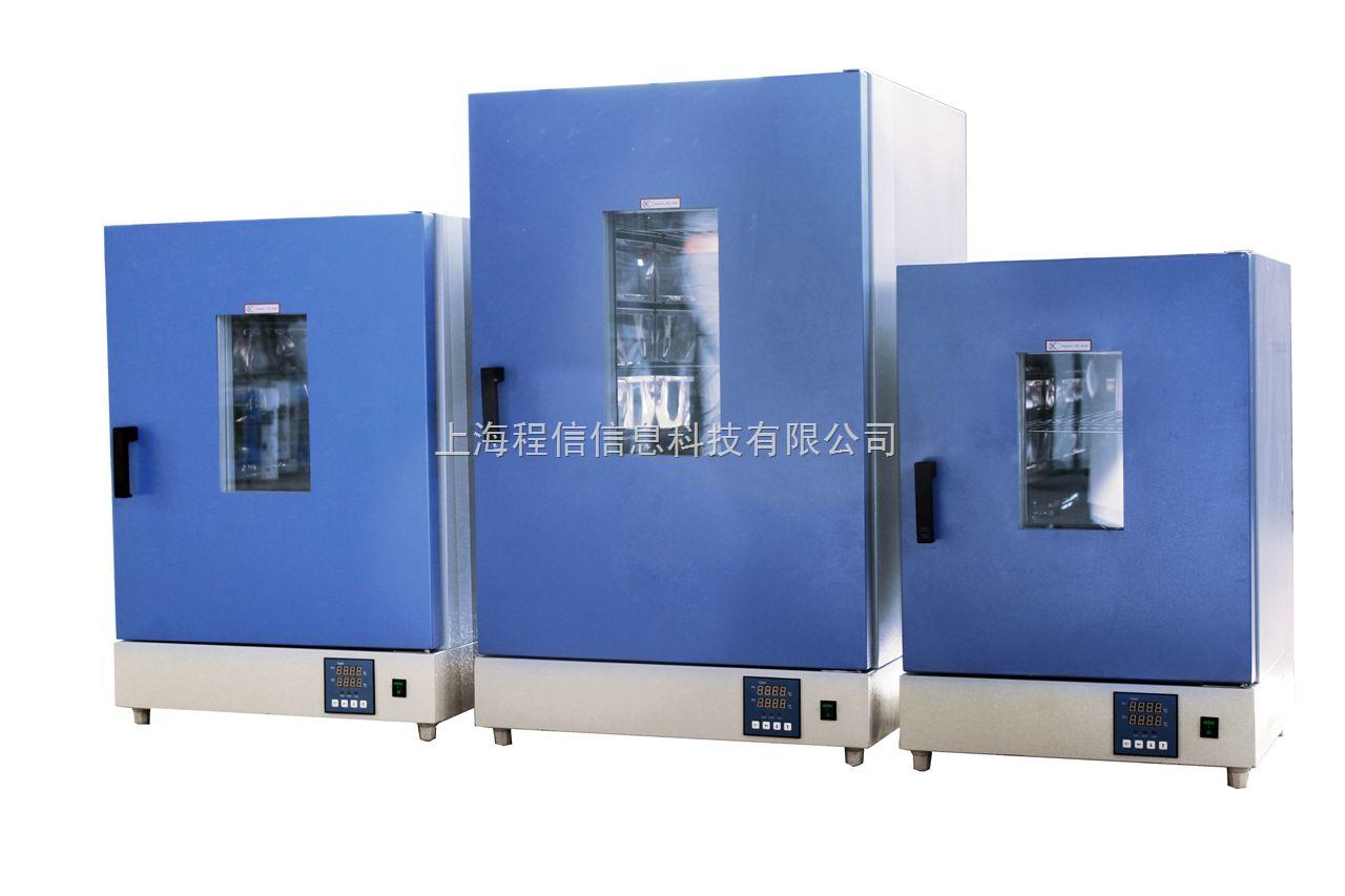 中型立式干燥设备