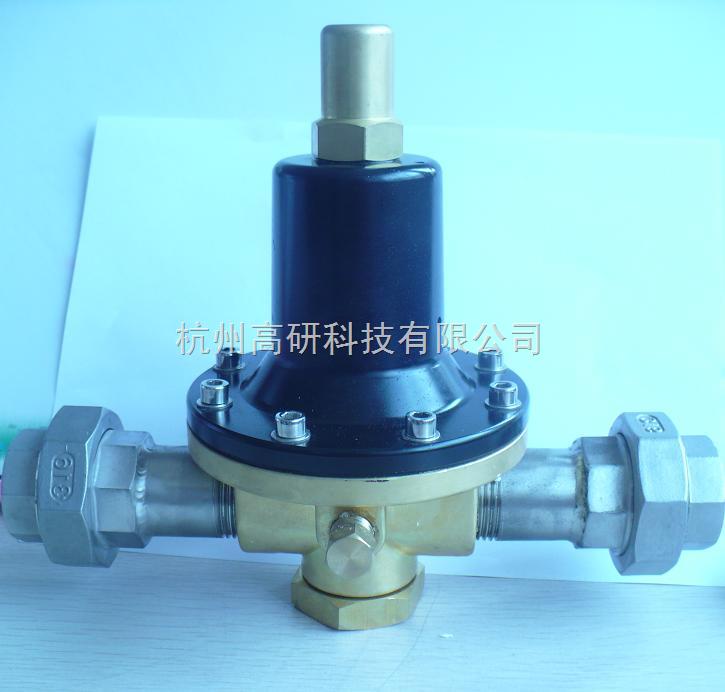 161M-161M系列大流量用減壓器