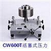 CW600T活塞式压力计