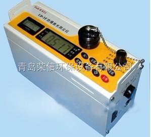 LD-3F-LD-3F防爆激光粉尘浓度快速测定仪