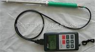 三酷SANKU水分儀sanku水分測定儀|水分計