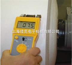 HK-30快速紙張水份測量儀