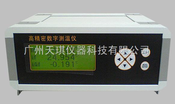 高精密数字测温仪