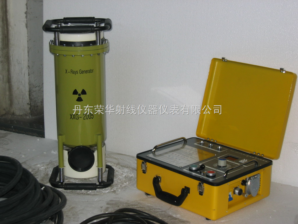 丹東榮華XXG-1605定向工業便攜式X射線探傷機探傷儀