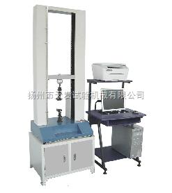 JDL-5000N-JDL系列雙柱式數顯電子萬能試驗機