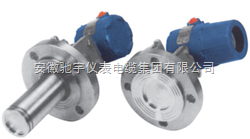 1151/3351LT型法兰式液位变送器