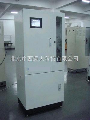 水質在線自動監測儀 型號:HMZKO-Multi Vision型COD