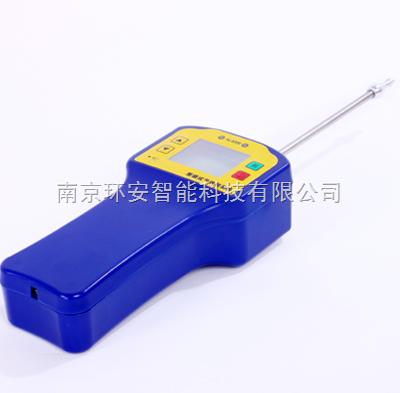 二氧化硫检漏仪/SO2检漏仪