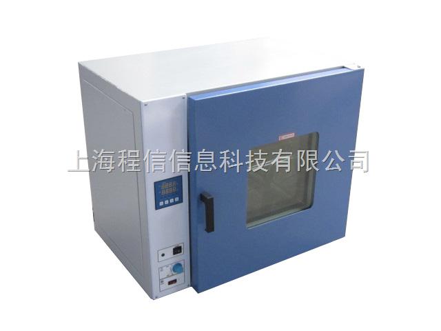 DHG-9145A-不銹鋼干燥箱