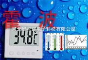 空氣溫濕度記錄儀ARN-16