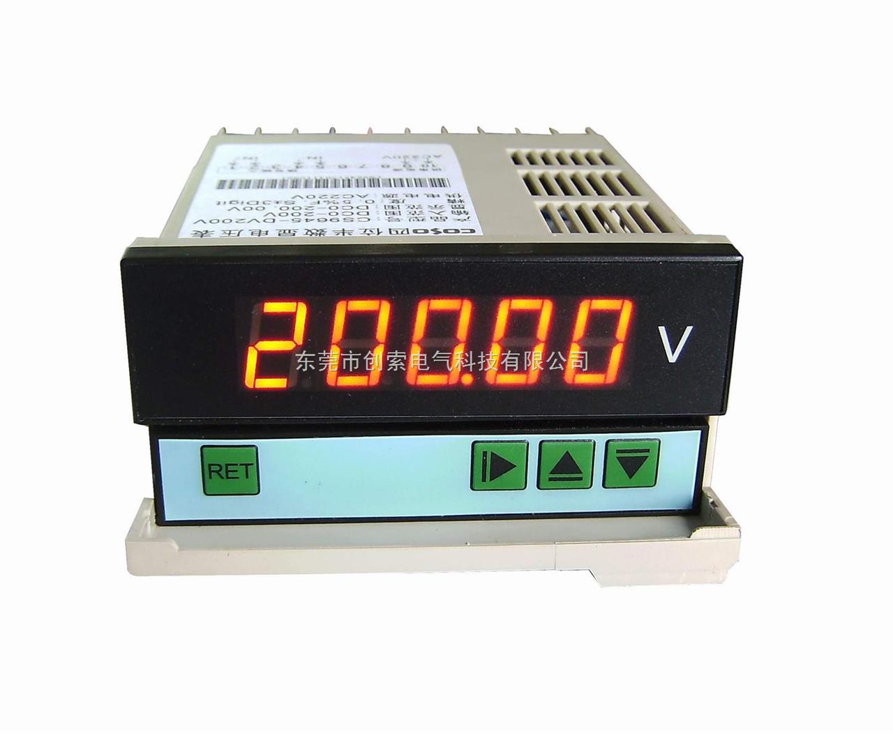 四位電流表电压表