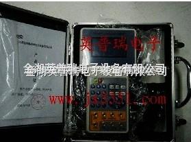 4-20ma电流信号发生器