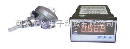 FN-E3102 Exd本安防爆在線氫分析儀-本安防爆在線氫分析儀