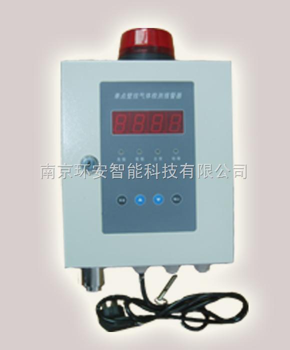 BG80-F-可燃气体报警器/Ex报警器