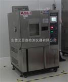光伏试验机 薄膜组件测试箱