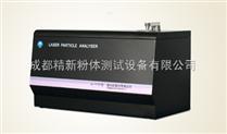 全自動納米激光粒度儀