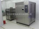 冷熱衝擊試驗機 環境試驗箱