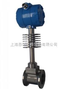 LUGB型-高溫蒸汽流量計