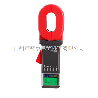 ETCR2000C+-多功能型钳形接地电阻仪