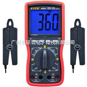 ETCR4000-双钳数字相位伏安表