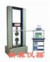 板材拉力试验机/拉力试验机厂/微电脑拉力试验机 /电子拉力试验机