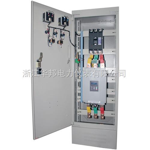 廠家供應軟起動柜-專用變頻器