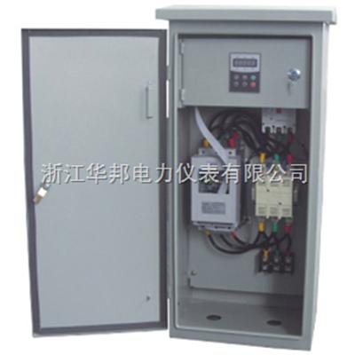 电气控制柜-华邦厂家