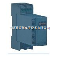 RPA-2100S-Ex一入一出直流信号输入隔离安全栅