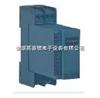 RPA-1100S-Ex一入一出变送器电流信号输入隔离安全栅