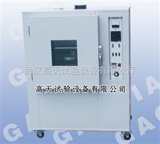 GT-LH換氣式老化試驗箱