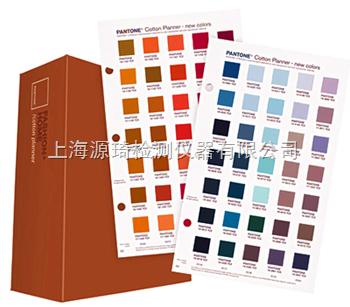 2012zui新版本TCX色卡纺织家居棉布版策划手冊