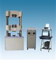 萬能液壓試驗機