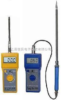 FD-L-砂子水分測量儀沙土水分儀